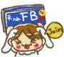FB加入(小)2.png