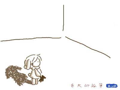 巨大的孤單