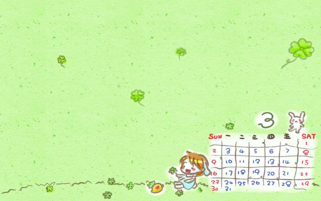 3月寬.jpg