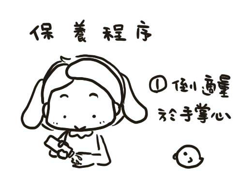 手汗-保養.jpg