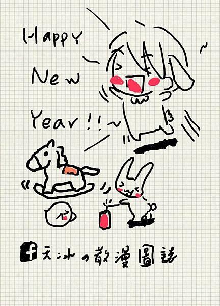 Idea note_20140129_014936_01(1)