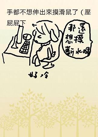Idea note_20140211_105607_01.jpg