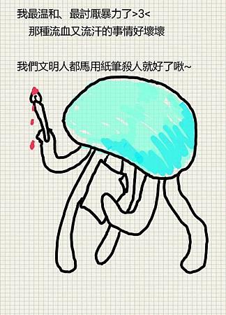 Idea note_20140319_115924_01.jpg