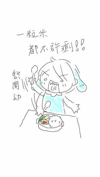 一粒米.jpg