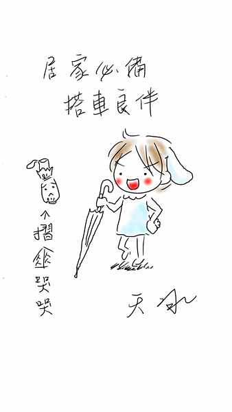 Sketch235235656.png
