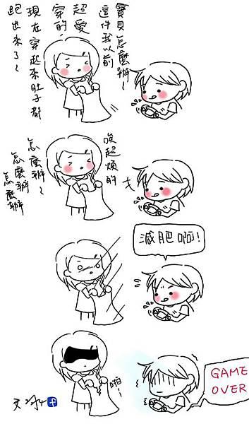 女人豆腐心-減肥.jpg