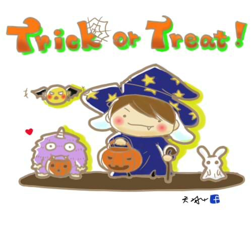 trick or treat.jpg