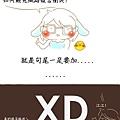 XD.jpg