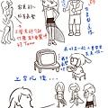 台北的流行.jpg
