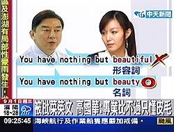 英文教學-in a nutshell-圖.jpg