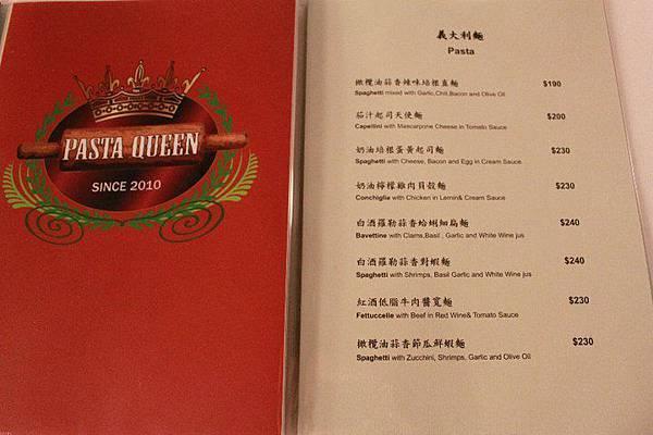 食記-Pasta Queen-圖2.jpg