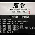 麗江大理成都九日遊(一)-圖2.jpg