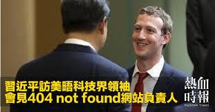 VPN聯盟