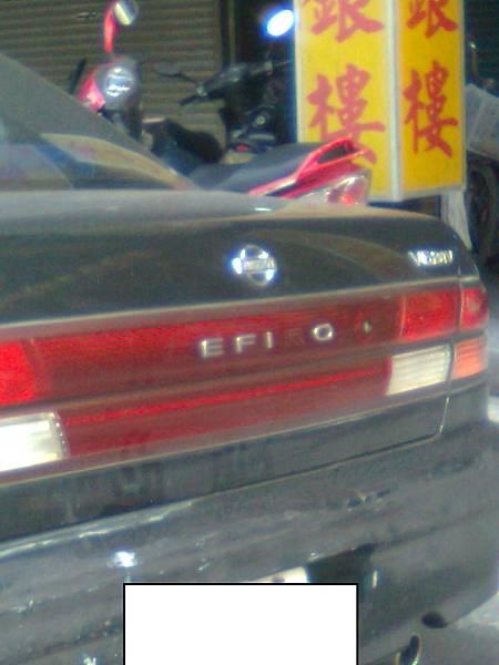 EFI O.jpg
