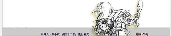 banner-080218.jpg