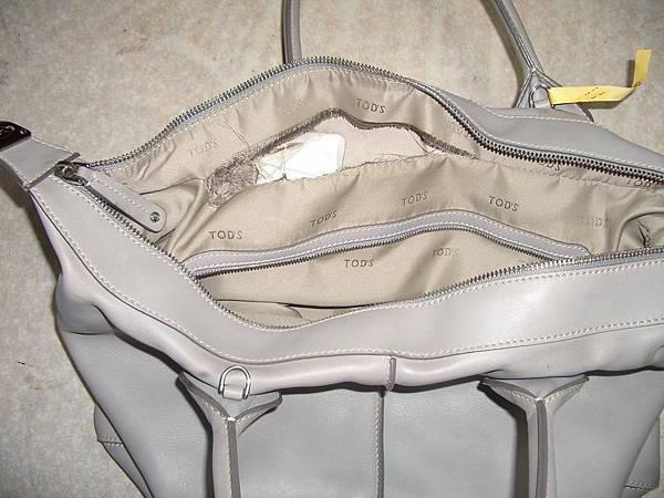 皮包內裡修補