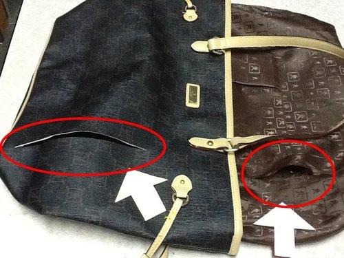 被利刃割破的皮包