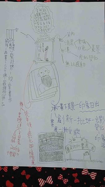 20170317_152152(001).jpg