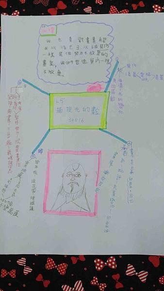 20170317_152311(001).jpg