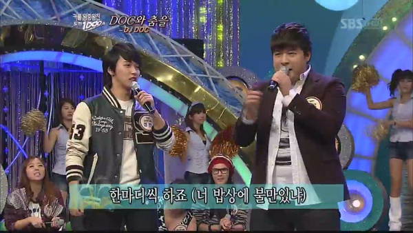 101107_SBS_1000_Song_Chalenge_SDSM15.JPG