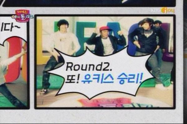 100504 KBS JOY Idol League 06.JPG