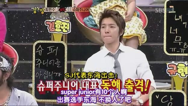 [四站联合][Strong.Heart][第092期][20110823][KO_CN][(050279)15-05-21].JPG