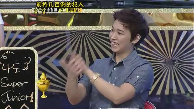 [四站联合][Strong.Heart][第092期][20110823][KO_CN][(127119)16-31-18].JPG
