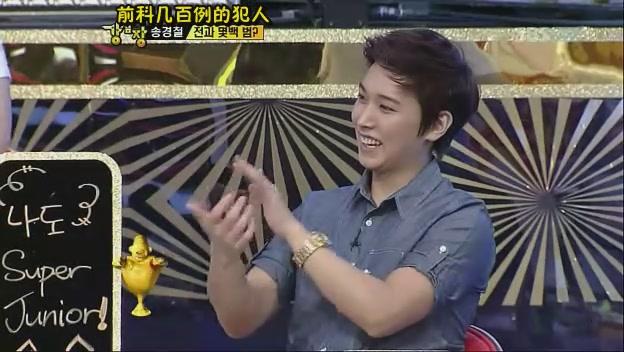 [四站联合][Strong.Heart][第092期][20110823][KO_CN][(127124)16-29-19].JPG