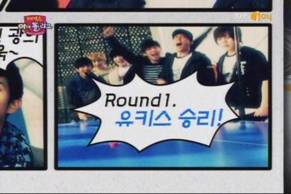 100504 KBS JOY Idol League 04.JPG