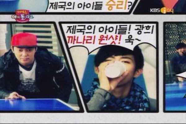 100504 KBS JOY Idol League 03.JPG