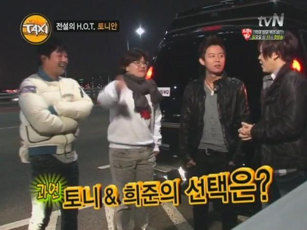 [tvN] 현장토크쇼 택시.E168.101202.박경림2부-토니안1부.SDTV.H264-CHAN[11-34-45].JPG