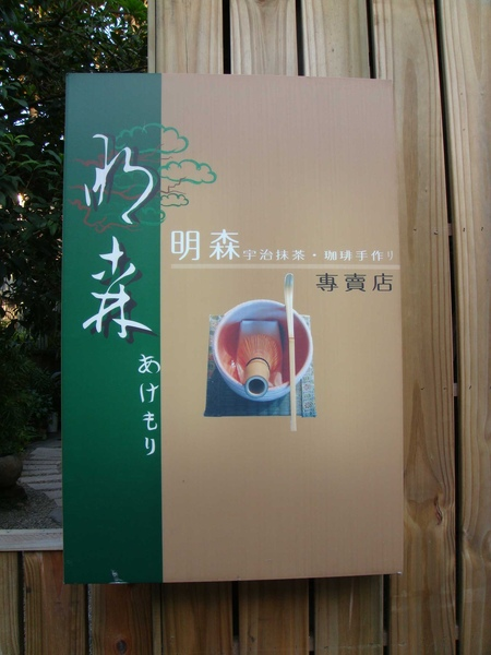 DSC01394.jpg