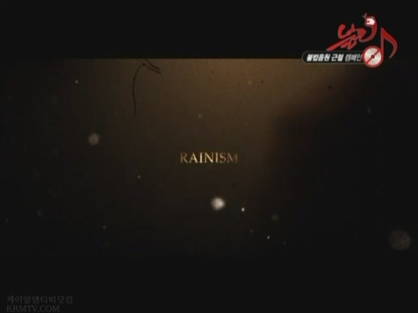 [MV] Rain - Rainism [KRMTV中字][(001796)17-01-46].JPG
