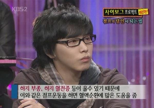081122KBS.Sponge-神童.晟敏剪辑[dongdonghee][(002065)16-35-07].JPG
