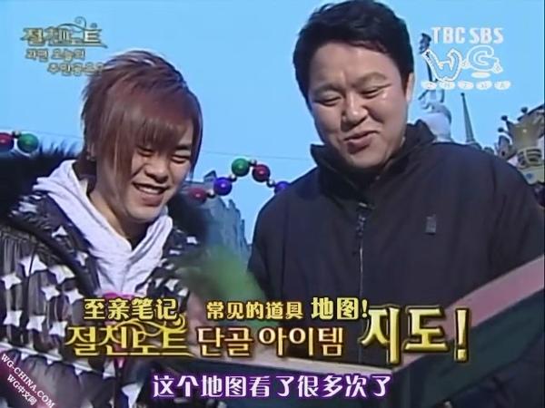 SBS 至親筆記 081212 Wonder Girls.文熙俊.金久拉 [WGCN][(003110)00-21-14].JPG
