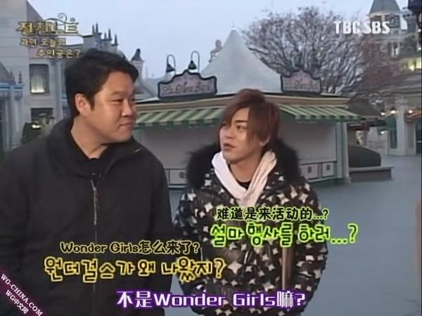 SBS 至親筆記 081212 Wonder Girls.文熙俊.金久拉 [WGCN][(005097)00-24-47].JPG