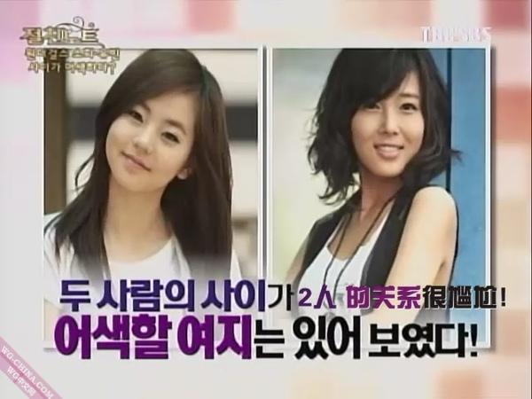 SBS 至親筆記 081212 Wonder Girls.文熙俊.金久拉 [WGCN][(008536)00-31-20].JPG