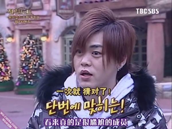 SBS 至親筆記 081212 Wonder Girls.文熙俊.金久拉 [WGCN][(020622)00-43-00].JPG