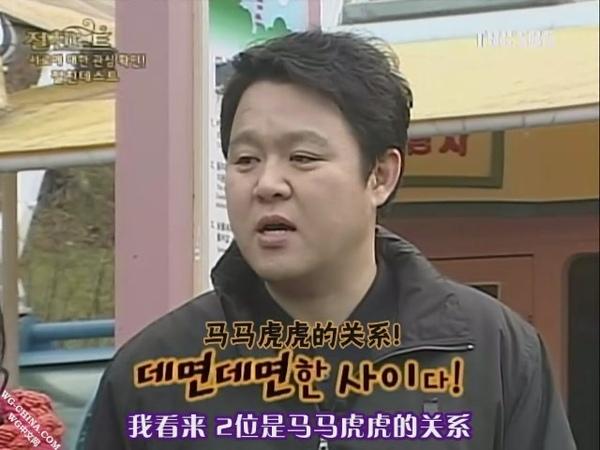 SBS 至親筆記 081212 Wonder Girls.文熙俊.金久拉 [WGCN][(029369)00-51-41].JPG