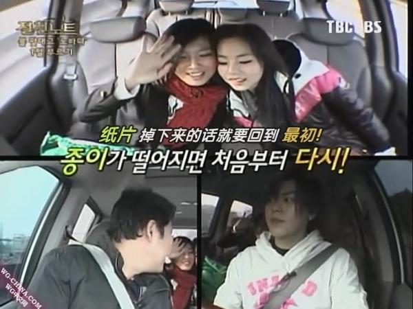 SBS 至親筆記 081212 Wonder Girls.文熙俊.金久拉 [WGCN][(049582)10-54-22].JPG