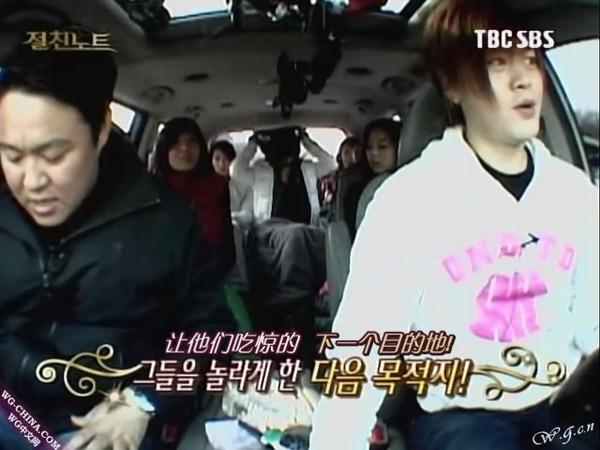 SBS 至親筆記 081212 Wonder Girls.文熙俊.金久拉 [WGCN][(074309)11-15-20].JPG