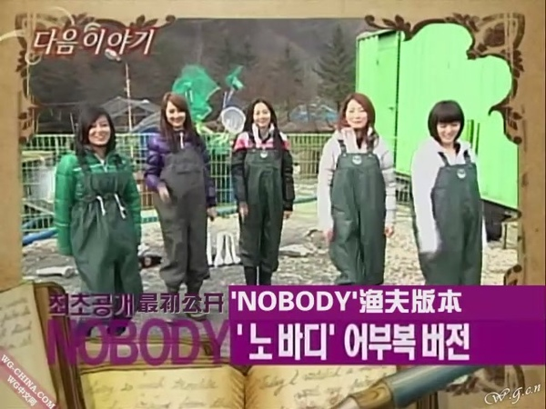 SBS 至親筆記 081212 Wonder Girls.文熙俊.金久拉 [WGCN][(074587)11-17-16].JPG