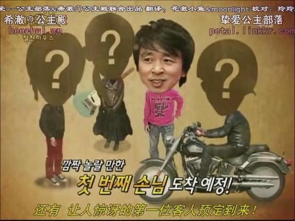 至親筆記-希澈[(001136)11-55-32].JPG