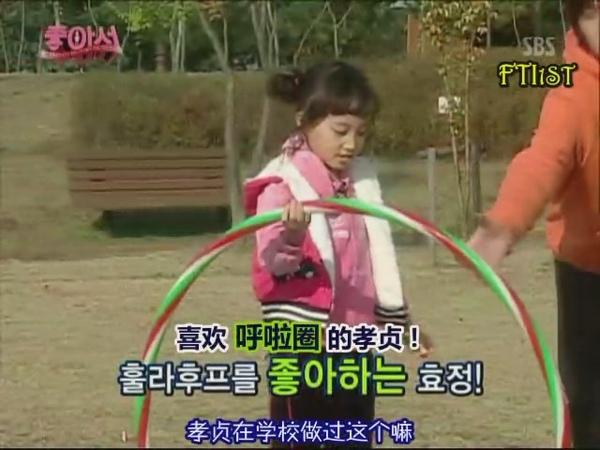 081206 SBS 因為喜歡做個好爸爸 半價露營[(004057)23-11-58].JPG