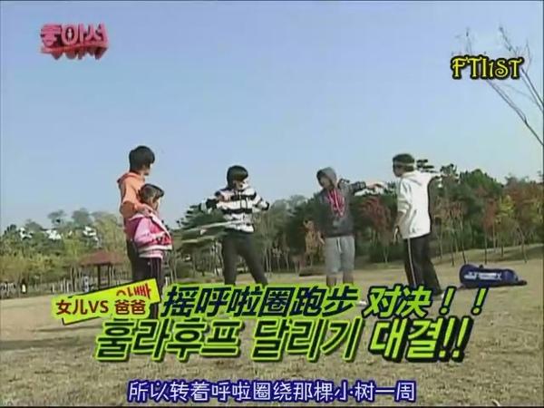 081206 SBS 因為喜歡做個好爸爸 半價露營[(006162)23-15-41].JPG