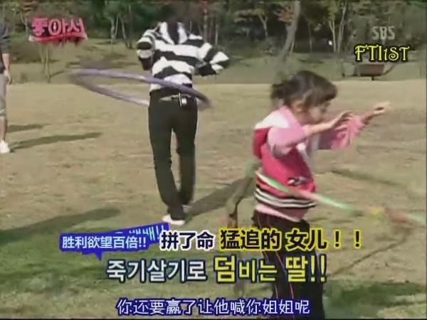 081206 SBS 因為喜歡做個好爸爸 半價露營[(008376)23-21-08].JPG