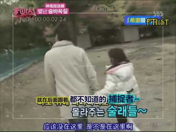 081206 SBS 因為喜歡做個好爸爸 半價露營[(094195)23-50-03].JPG