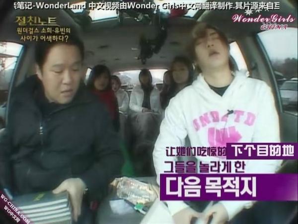 SBS 至親筆記 081219 Wonder Girls.文熙俊.金久拉 [WGCN][(001207)15-54-06].JPG