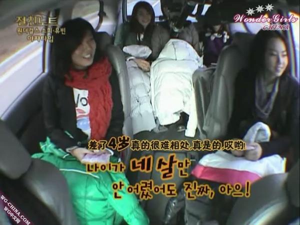 SBS 至親筆記 081219 Wonder Girls.文熙俊.金久拉 [WGCN][(003953)15-56-26].JPG