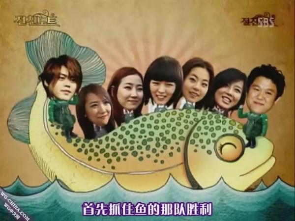 SBS 至親筆記 081219 Wonder Girls.文熙俊.金久拉 [WGCN][(013241)16-18-29].JPG